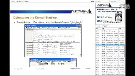 如何使用lauterbach 的debug 工具进行linux 环境下得调试 3.3