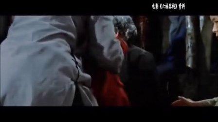 山西阳城六福客栈宣传片(二)