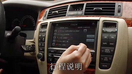上海12代皇冠专业安装卡仕达导航,壹捷专业安装导航