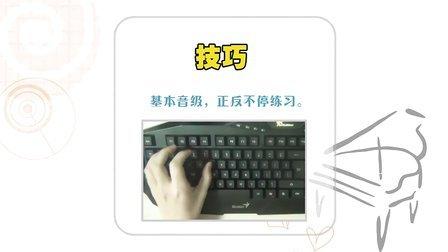 Everyone Piano视频教程 第13期 EOP键盘钢琴自学速成指导
