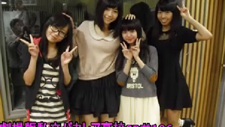 AKB48 のオールナイトニッポン121012 - 6