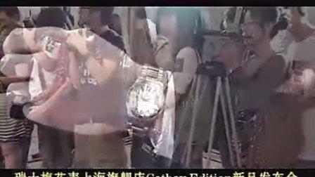 瑞士梅花表上海旗舰店Cathay Edition新品发布会