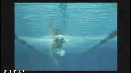 11自由泳一臂放体侧一臂划水本科第二季