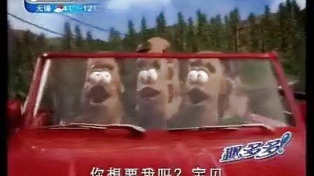卡夫趣多多饼干广告开车篇