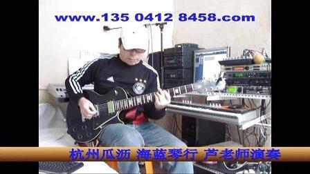重金属吉他节奏练习