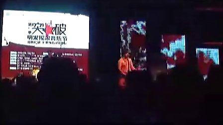 心雨琴行邀请你   朋克乐队 夜语猫 2011厦门明发摇滚音乐节 摇滚万岁