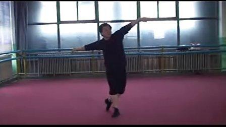 老师的舞蹈