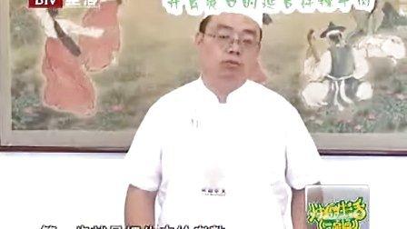 蒸馒头不塌的窍门猪肉炖粉条延吉拌辣牛肉干靠大虾冬瓜籴丸子萝卜馅菜团子20110919