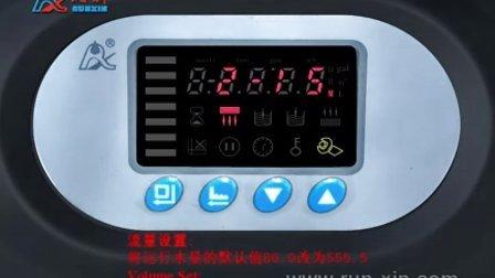 润新阀TM.F74A3_参数设置动画