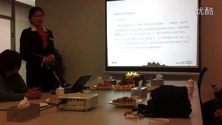 临沂汽车:临沂第二家奥丰奥迪4S店媒体新闻发布会销售总监张敏讲话