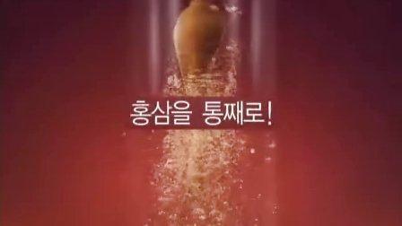 韩国红参饮料广告