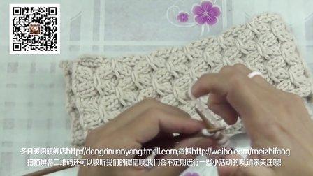 [娟娟编织]玉米花围巾编织视频教程编织教学请关注我们噢怎么编图解视频
