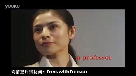 恋之罪(先行版预告片1)