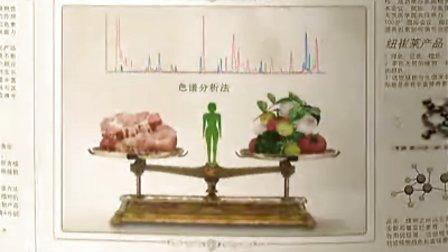 纽崔莱——您身边的营养平衡专家