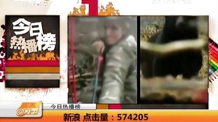 央视:女主持人发狩猎照片遭炮轰 天天网事 131119