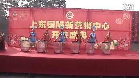 禹州市水鼓舞艺术团东区上东国际水鼓舞演出视频