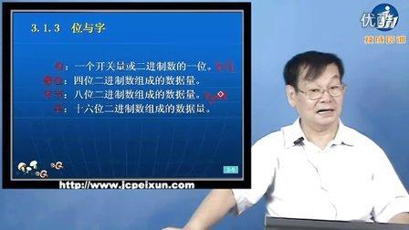 三菱PLC FX2N编程入门--第三讲:编程基础1