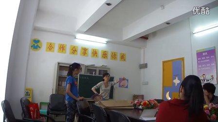 林梦华英语培训-游戏教学