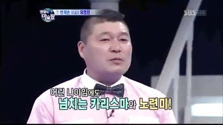 KOREA TV MAGIC  YU HO -JIN 柳豪镇