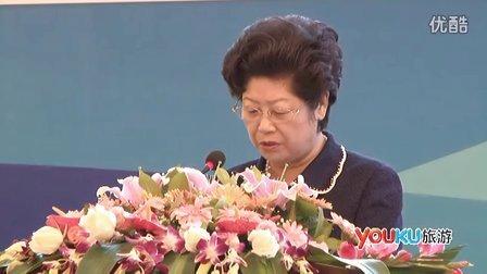 2011旅游产业博览会:北京市政协副主席赵文芝致辞