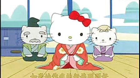 凯蒂猫的竹林公主(凯蒂猫童话故事系列).flvwww.fzjxf.com.cn