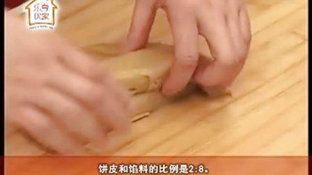 美的电烤箱西饼教程4