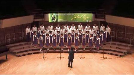 南开中学06级合唱班香港合唱节《沂蒙山歌》