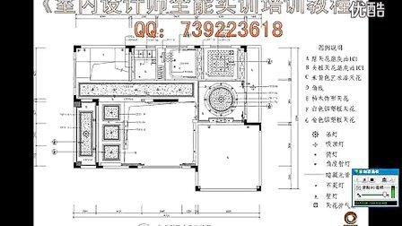 室内设计师全能实训培训教程--举例分析平面设计方案图二_3