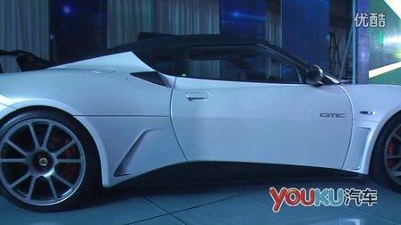 优酷汽车采访路特斯总裁兼CEO张力宸先生