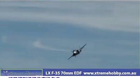 LX-F35