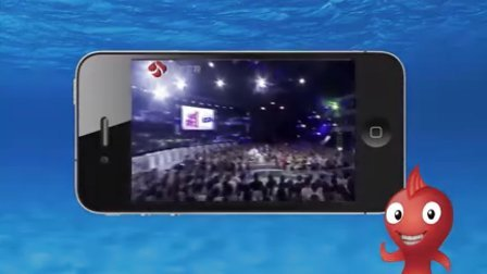 無線江蘇手機電視藍精靈體宣傳片