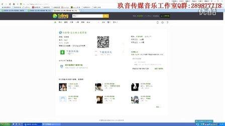 下载中国原创音乐基地5sing歌曲,伴奏教程-玖音传媒音乐工作室