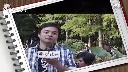 沪cares沪语网保护上海话宣传活动