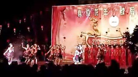 广西师范大学漓江学院2012年元旦晚会《多谢了》