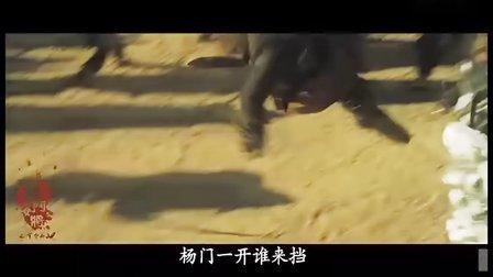 电影《杨门女将之军令如山》插曲-飞扬