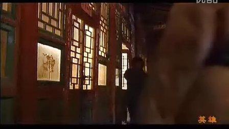 英雄Ⅰ张子健05 全集电视连续剧
