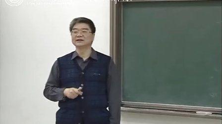 电力系统继电保护原理(第42讲)  西安交通大学-张保会     玛虎网 中国名校公开课