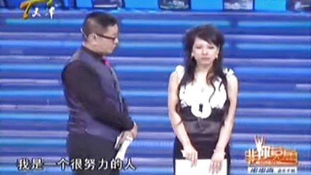 福州网络红人吴铮真登录天津卫视《非你莫属》
