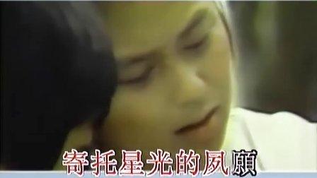 星星知我心(台湾电视连续剧:星星知我心).dvd.ktv.x264