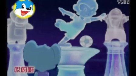蓝猫MTV——看冰灯