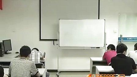 青岛北大青鸟学校停课