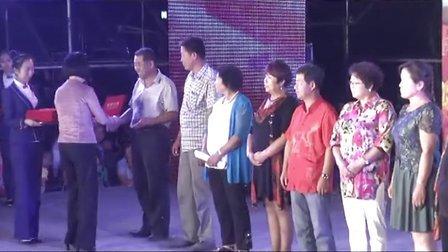 第六届敕勒川文化艺术节E