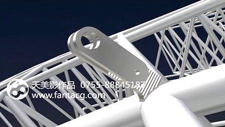 江河幕墙深圳机场施工动画制作