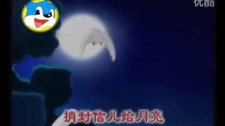 蓝猫MTV——小鸽子