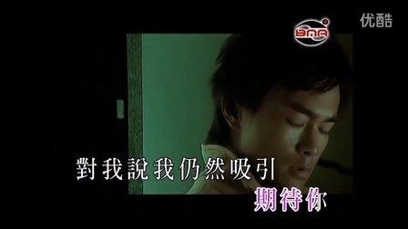 关心妍 你有心(H264高清)