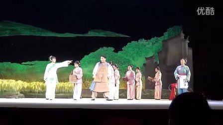 黄梅戏《独秀山下的女人》2