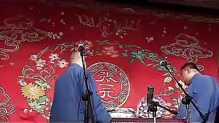 《大胆人体》 岳云鹏2012最新相声 郭德纲 于谦 岳云鹏五一专场