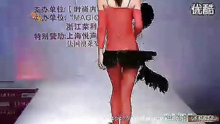 敏林走秀特辑[凯旋门之约]