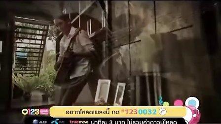 [中字] 讓愛相遇(Hai Rak Dern Tang Ma Jer Gan)official MV