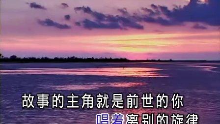 豪图VS马丹-老情歌